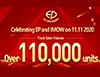 Мечтай смело 2020: На 11.11. ЕП регистрира рекордни продажби!